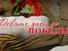 Артисты Красноярского Музыкального театра сняли сериал о войне
