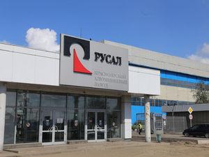 КрАЗ увеличил выпуск сплавов для производства алюминиевых банок