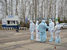 150 случаев за сутки. В Нижегородской области выявлены более 1900 больных коронавирусом