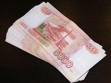 Банк «Центр-инвест» готов выдавать кредиты на зарплату под 0 процентов