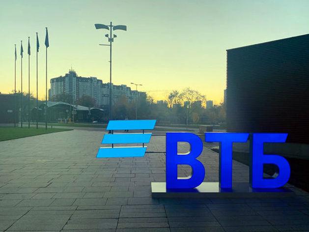 ВТБ одобрил бизнесу региона зарплатные кредиты на 213 млн рублей