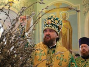 В Челябинске Роспотребнадзор отправил всех сотрудников епархии на жёсткую самоизоляцию
