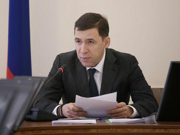 Евгений Куйвашев: Говорить об ослаблении режима не приходится
