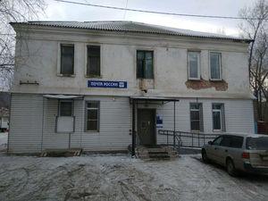 Мэр Красноярска ввел карантин в многоквартирном доме