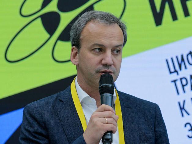 Аркадий Дворкович: «Кризис только начинается, волна еще не захлестнула многие сегменты»