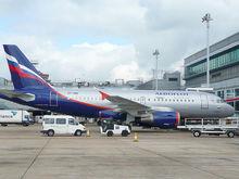 Никаких больше денег. Пассажиры «Аэрофлота» и РЖД получат ваучеры за отмененные поездки