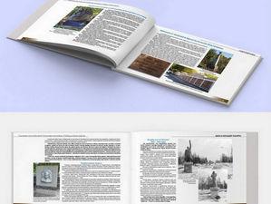 В Красноярске выпустили уникальный путеводитель по военным памятникам города