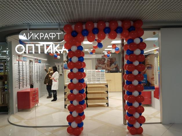 Местные сдают позиции. Федералы купили региональную сеть магазинов оптики в Екатеринбурге