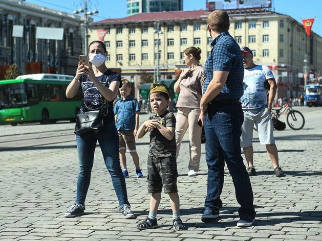 Как Екатеринбург отмечает День Победы в режиме карантина
