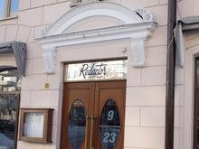 В Челябинске во время ремонта фасада сломана вентиляция известного ресторана за 7 млн руб.