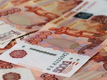 Зам Текслера призвал работодателей Южного Урала платить зарплату даже в нерабочие дни