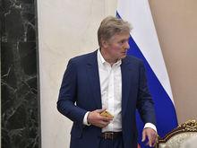 Дмитрий Песков заразился коронавирусом. Его госпитализировали в больницу