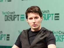 Павел Дуров свернул проект TON. Продажи автомобилей рухнули на 70%. Главное за 12 мая