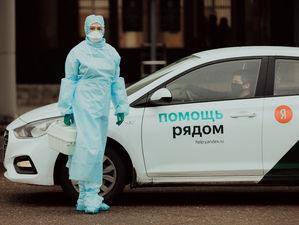 Яндекс.Такси будет возить красноярских врачей к пациентам бесплатно
