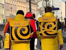 Жалобу бизнесменов из Челябинска на «Яндекс.Еду» и Delivery Club рассмотрят в Москве