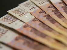 Налоги платить нечем. Доходы бюджета Нижегородской области снизят на 1 млрд руб.