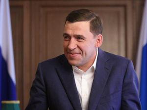 В Свердловской области смягчают режим ограничений. Возобновят работу ТРЦ и рестораны