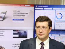 Оттепель близко. Нижегородская область начнет снимать ограничения для бизнеса с 18 мая