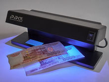 В Красноярском крае стали выявлять больше фальшивых денег
