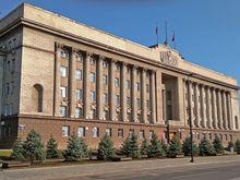 Краевым министрам назначили новых заместителей