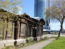 Усадьбу в «Екатеринбург-Сити» отреставрируют за 20 млн рублей