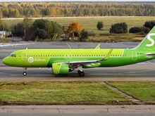 S7 Airlines подаст в Росавиацию заявку на субсидии