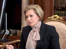 Роспотребнадзор объявил об остановке роста заболеваемости коронавирусом в России