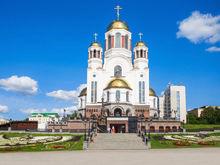 Екатеринбург стал самым недооцененным городом России по версии Forbes