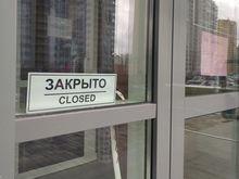 Мировой ресторанный бренд закрывает заведение в центре Екатеринбурга