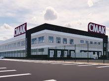 «СМАК» объявляет конкурс на лучшие интерьерные решения для нового завода