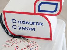 Традиционная конференция «Налоговая весна» пройдет онлайн