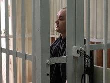 Экс-депутату Аркадию Волкову сократили срок наказания
