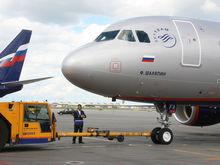 «Аэрофлот» перенес запуск красноярского хаба на год