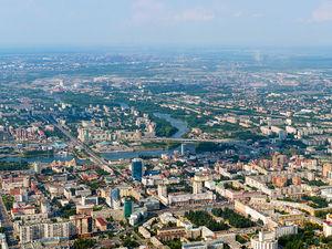 В ближайшие 15 лет в Челябинской области  ожидается миграционный прирост в 16 тыс. человек