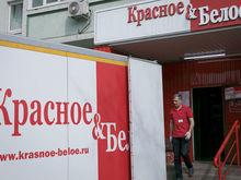 «Красное&Белое» спешно устраняет нарушения, чтобы не лишиться точек в Свердловской области