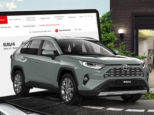 Приобретение Toyota стало еще проще с online бронированием на сайте toyota-medved.ru