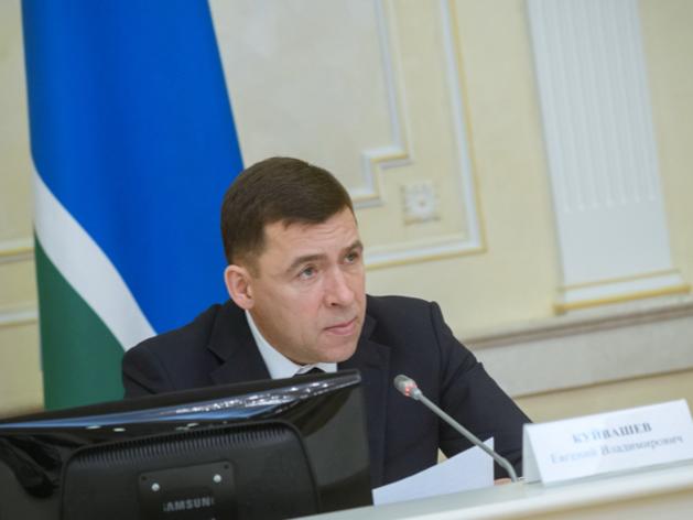 Евгений Куйвашев продлил режим самоизоляции в Свердловской области до 1 июня