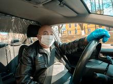 Екатеринбуржцы смогут оплатить врачам такси
