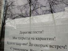Экономить сейчас, тратить потом: сработает ли такой план восстановления экономики России?