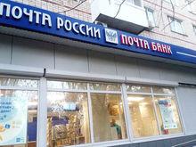 Почта России и AliExpress Россия расскажут, как развивать интернет-торговлю