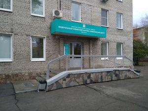 Красноярской больнице ФМБА не станут отключать горячую воду
