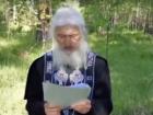 Уральского священника будут судить после слов о чипизации населения через вакцину