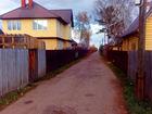 Садоводам Красноярского края дадут денег на дороги и электричество