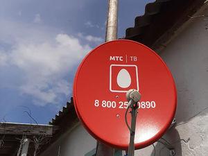 В Красноярском крае спрос на спутниковые «тарелки» МТС вырос в полтора раза