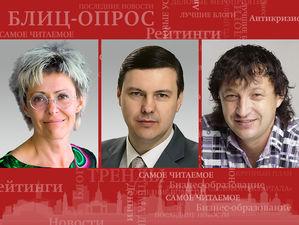 День города в Красноярске пройдет онлайн: за и против