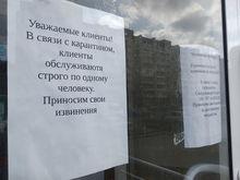 Экономика России рухнула на 12% в апреле. Сильнее всего упали торговля и услуги