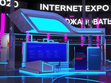 В России состоялось открытие первой 3D-выставки Internet Expo