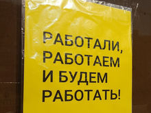 Малый и средний бизнес в России оживает после режима изоляции