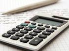 ЕНВД отменяют. Какую систему налогообложения выбрать? Мнение бухгалтера