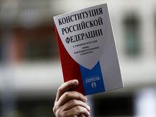 Власти уверены: за новую Конституцию проголосуют 2,17 млн свердловчан. Им вручат грамоты